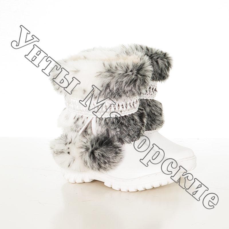 УД-59 Мех кролик, белая кожа, литая